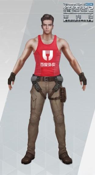 网易《终结者2》惊现百度外卖三轮,还有外卖红制服