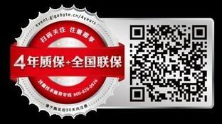 武平县潮流网咖全场技嘉Z270-Gaming3