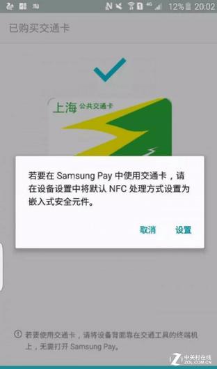 Samsung Pay靠这一点 甩苹果十几条街!