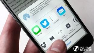 手机上保存网页 苹果安卓用户福利