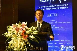 激光电视的未来 显示行业大咖齐聚北京