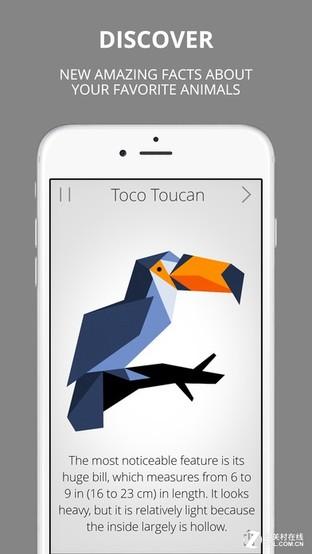App今日免费:另类拼图 Cardinal Land