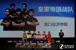 技嘉京东杯GTL2016 一本青春的纪念册