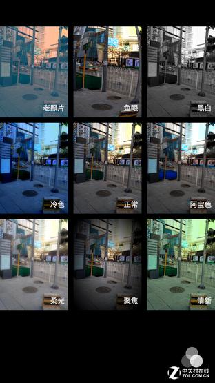 智慧双摄发威 奇酷手机极客版影像体验