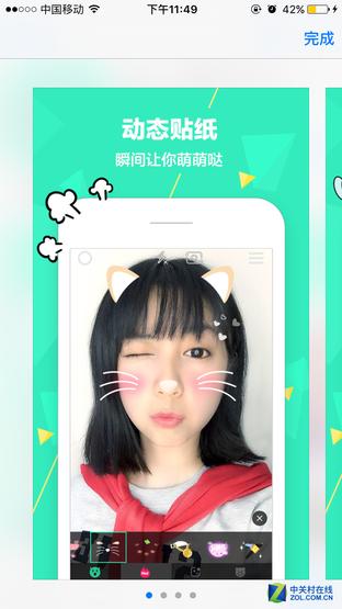 """今天情人节 如何秀恩爱""""虐死""""单身汪?"""