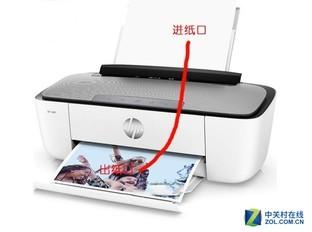 11.11准备买家用打印机 怎么双面打印?