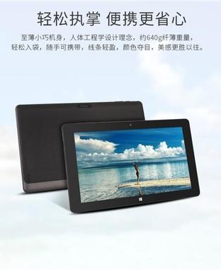 性价比逆天的中柏爆款EZpad 4s Pro 大起底