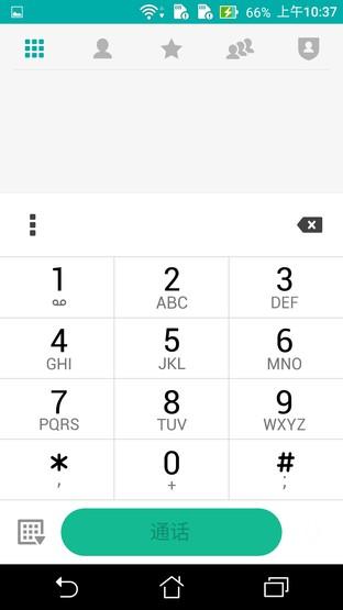 手机更智能华硕飞马2plus省事儿2.0体验