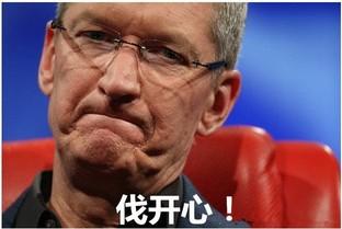 """微信终于把苹果惹毛惨遭""""封杀""""了..."""