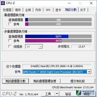CPU-Z 1.79发布 支持Ryzen R5更新测试