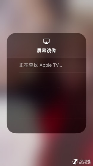 用WiFi投屏 让手机上视频放到电视上看