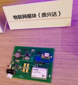 华为联合鼎兴达推出铁路轨旁无线物联网方案