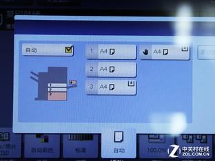 中速彩机生产力 柯尼卡美能达C368评测