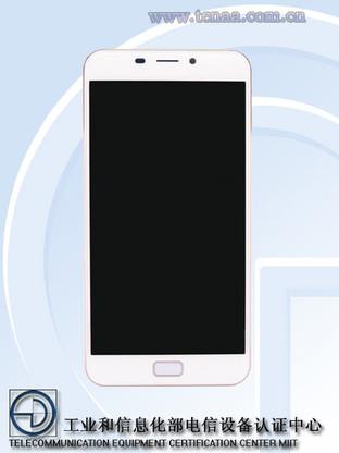 2K屏+骁龙820 格力手机2真机亮相工信部