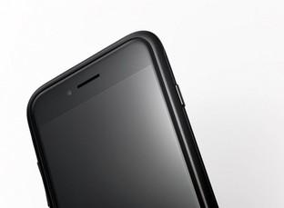 配件比手机还贵 这保护壳竟卖1700美元