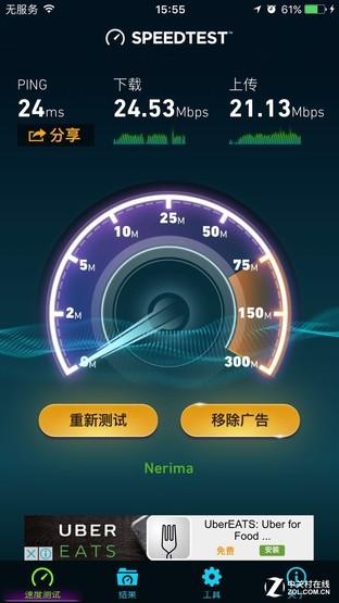 解救无WiFi恐慌症 国庆出游WiFi不离身