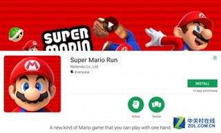 《超级马里奥跑》正式登陆Android平台