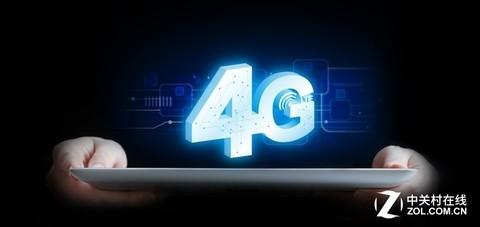 11.11抢购用WiFi可能要黄 赶紧换4G参加秒杀