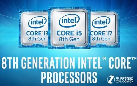 6000元 i5 8400高性能办公平台配置单
