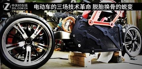 三场技术革命让电动车脱胎换骨 卡脖子还是电池