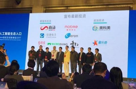 DIY周报:高通一口气投资九家中国公司