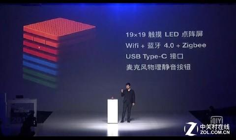 进军AI大战 百度发布首款智能音箱raven H