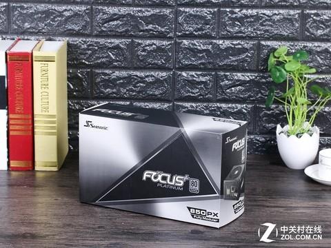 白金牌旗舰品质 海韵Focus+ 850PX评测