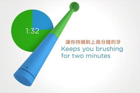 会唱歌的电动牙刷,让孩子从此爱上刷牙