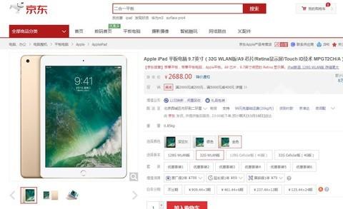 媲美iPad高性价比 3000元预算平板TOP8