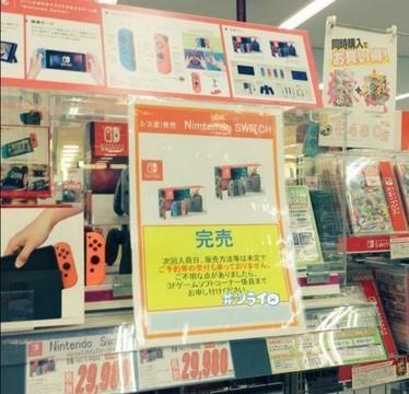销量是PS4四倍 日本人最爱游戏主机竟是它