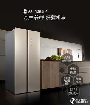 无霜风冷更健康 TCL冰箱钜惠3799元