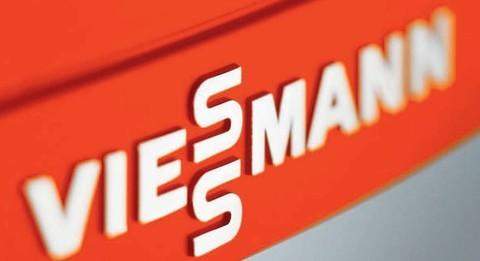 源自德国的品牌 菲斯曼壁挂炉成就百年辉煌