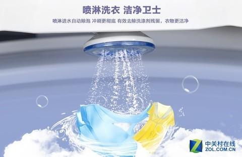 喷淋洗衣高效洁净 TCL洗衣机京东低价秒杀