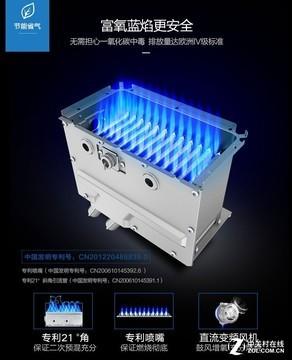 富氧蓝焰节能高效 海尔热水器京东满减钜惠