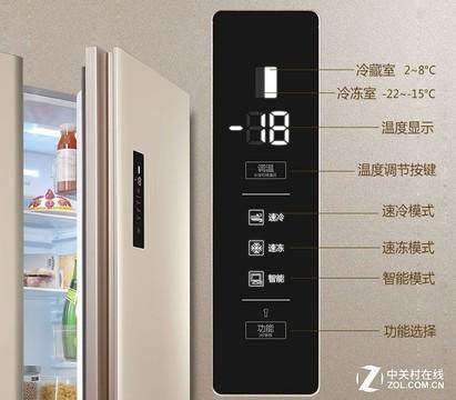 一体双变频保鲜出众 TCL冰箱天猫下单享优惠