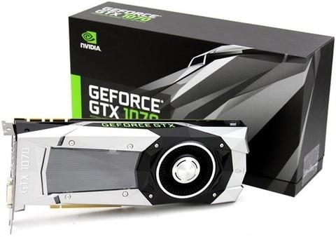 10月底发布!GTX 1070Ti售价:3000元