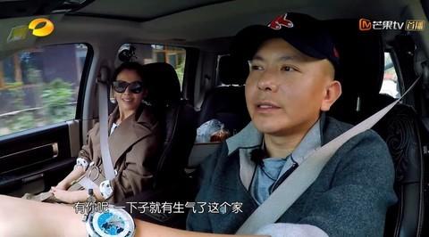 《亲爱的客栈》:刘涛做了什么让人秒哭?