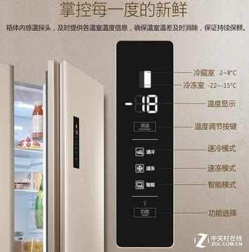 双变频更节能 TCL冰箱天猫超值低价来袭
