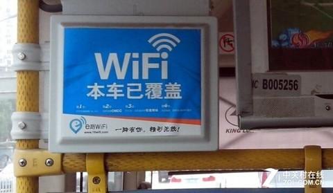 免费WiFi虽方便 隐私却被无良服务商贩卖