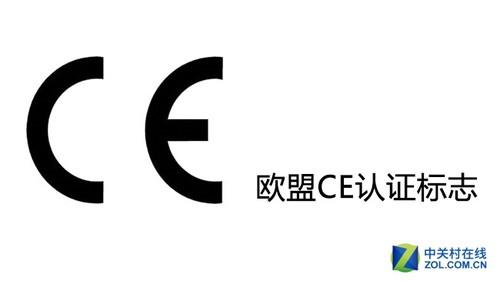 欧盟logo矢量图