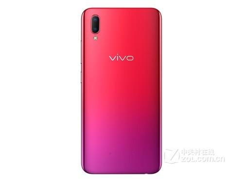 深圳IT网报道:新一代灵动水滴屏 vivo Y93手机超低价