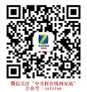 深圳IT网报道:设计紧凑 扬天M41-80银西安低价促