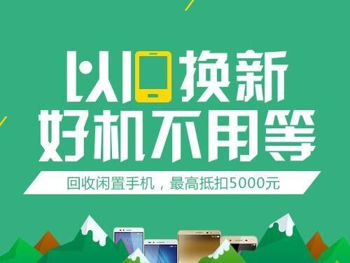 深圳IT网报道: