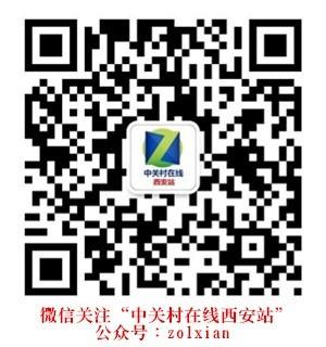 深圳IT�W�蟮�:工程投影�C NEC P604X+西安�r格49999元