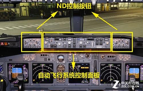 天使与魔鬼6:走进波音737飞机驾驶舱中-中关村在线