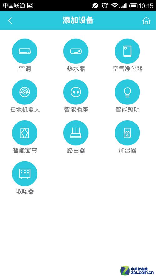 阿里小智app图片