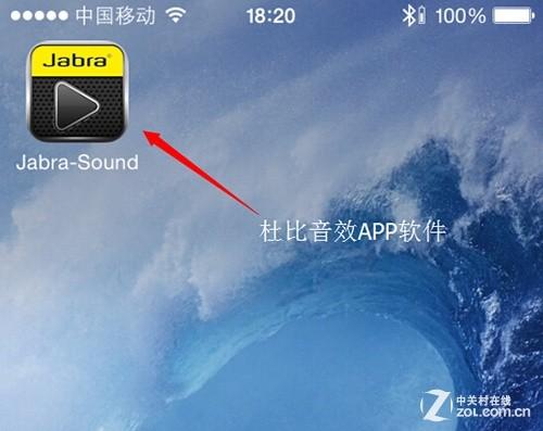 支持杜比dolby降噪/环绕音效的手机app软件