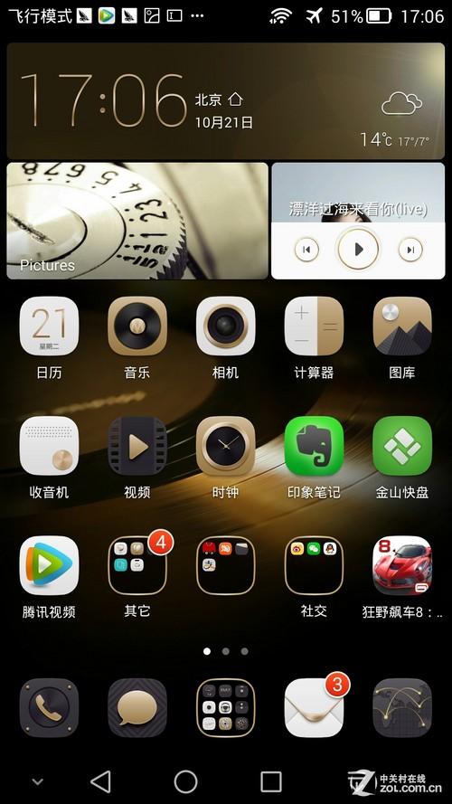 苹果iphone   plus,华为ascend mate7桌面