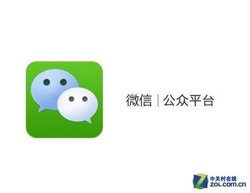 支持跳转微信公众号 微信上线沟通接口 原创