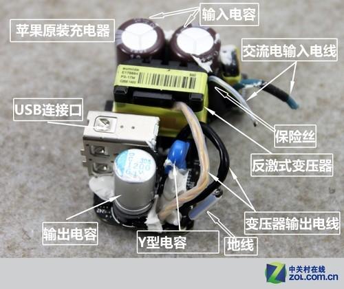 再来看看苹果原装充电器的内部结构,电路板上布满了电子元件,空间